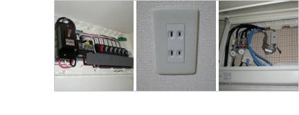 電気・LAN工事